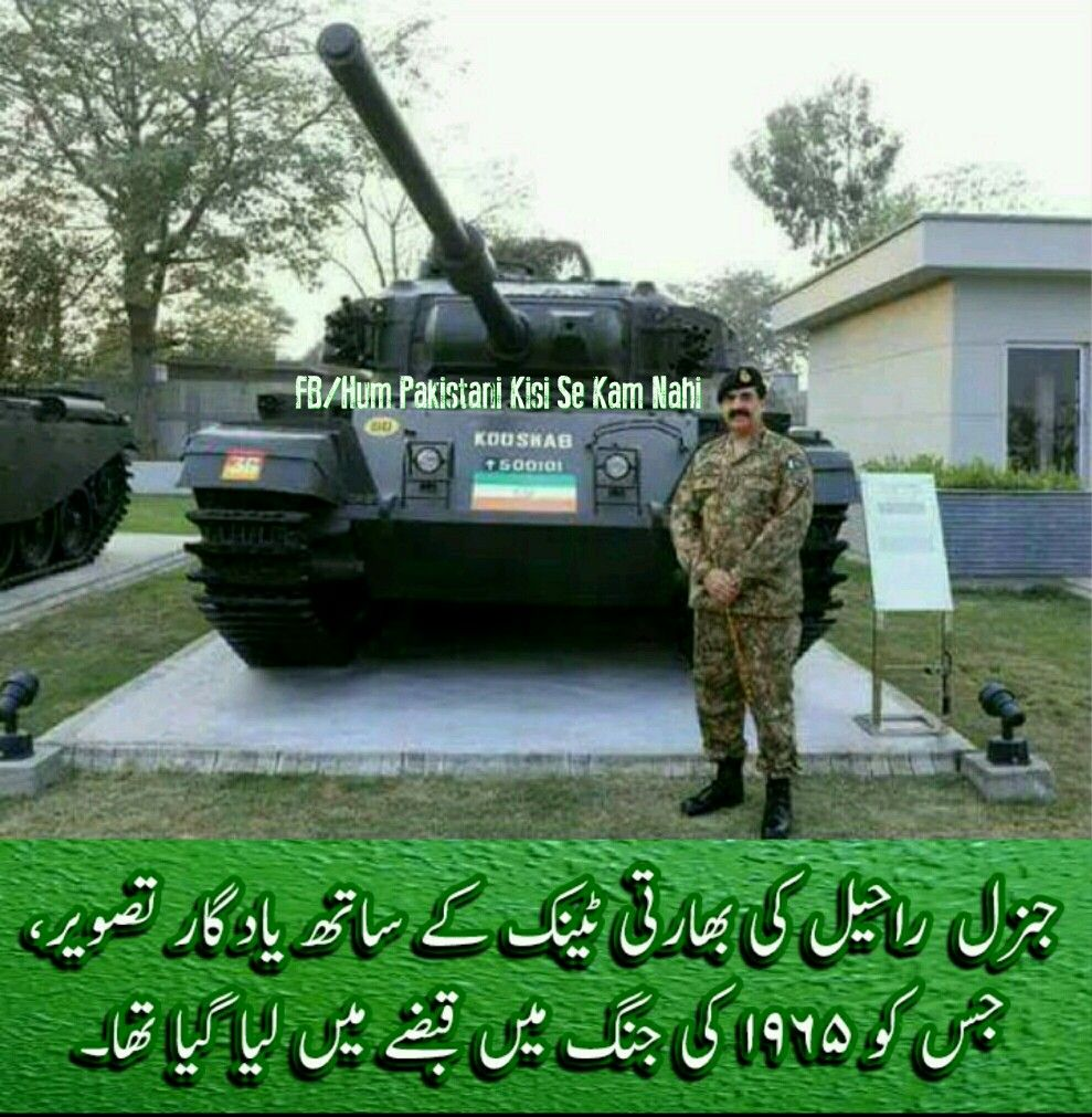 Pin on Hum Pakistani Kisi Se Kam Nahi Posts