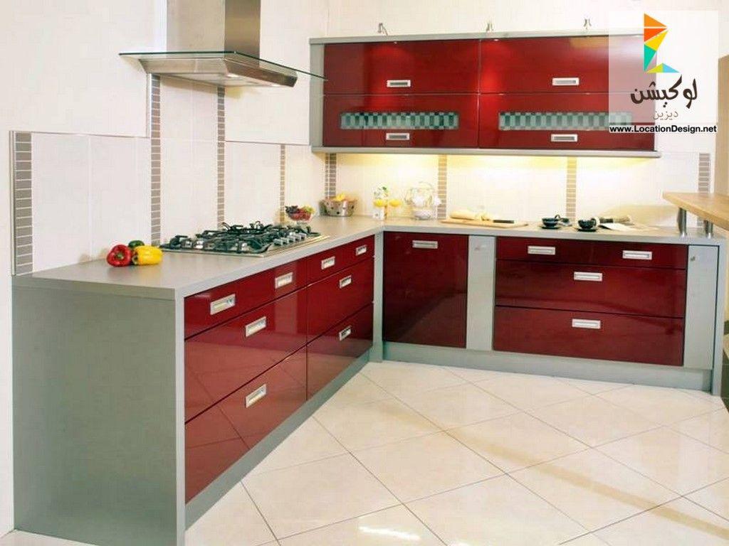 احدث تصميمات و الوان مطابخ مودرن باشكال جديدة 2017 2018 لوكشين ديزين نت Kitchen Design Small Simple Kitchen Design Modern Kitchen Cabinet Design