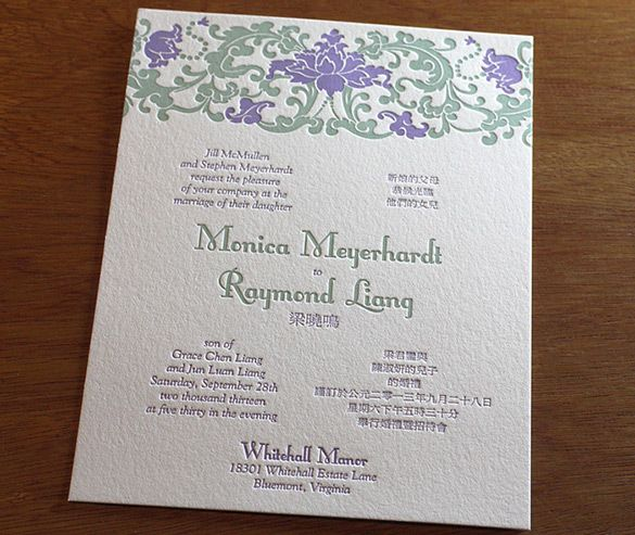 bilingual wedding invitations letterpressed in our lien design with a beautiful lace inspired motif - Bilingual Wedding Invitations