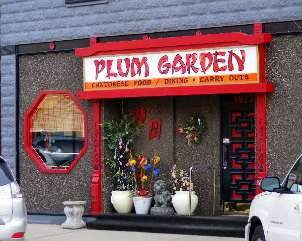 plum garden in mchenry il restaurants i love pinterest gardens hong kong and chinese