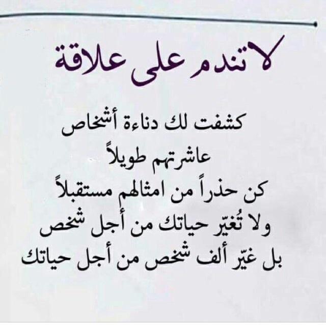 لا تثق في البدايات فأصدق الكلام بحث Google Math Arabic Calligraphy Math Equations