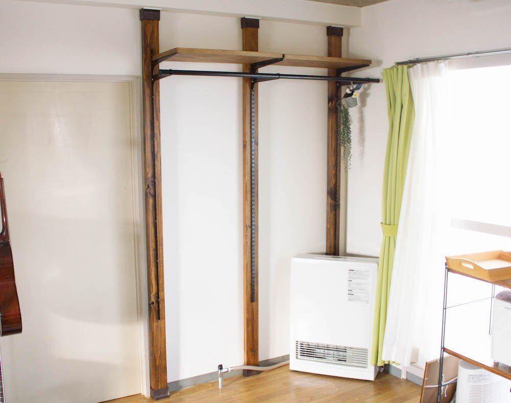 ディアウォールを使った常設室内物干し台製作 室内物干し 物干し台