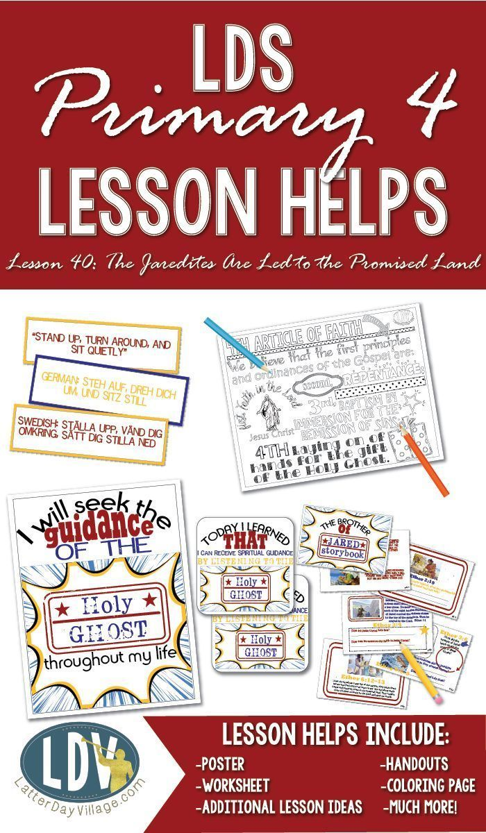 Lesson 40 The Jaredites Are Led To Promised Land LESSONHELPS