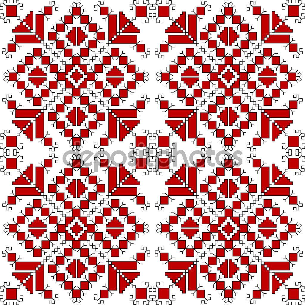 Червоний етнічні орнаменти - Стокова ілюстрація: 58368639