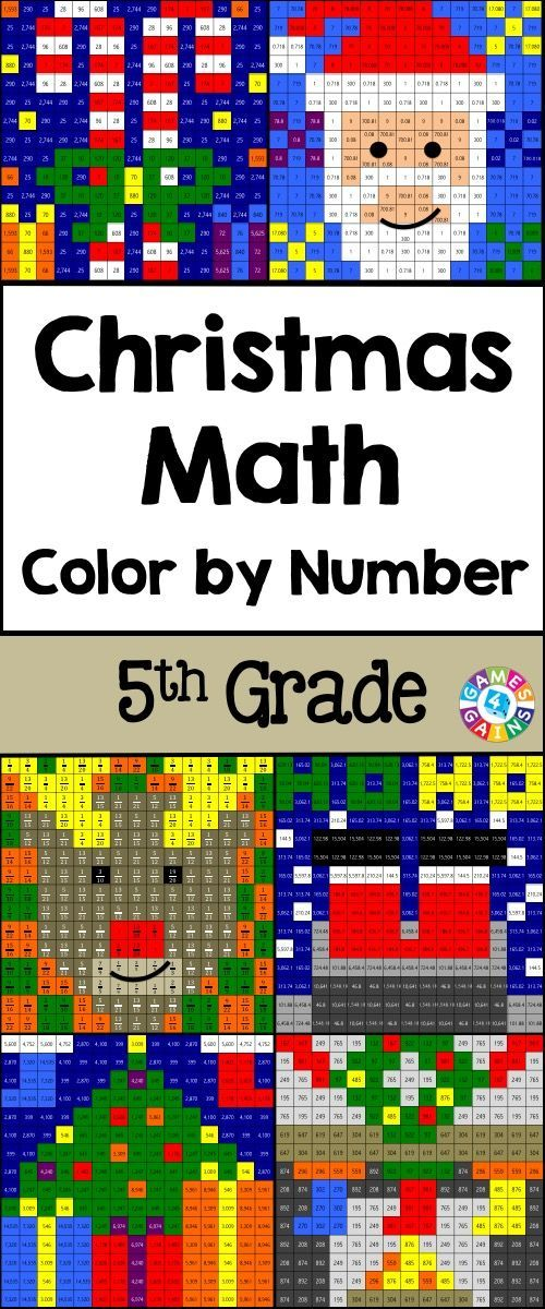 Christmas Activities: 5th Grade Christmas Math {Christmas Color by ...