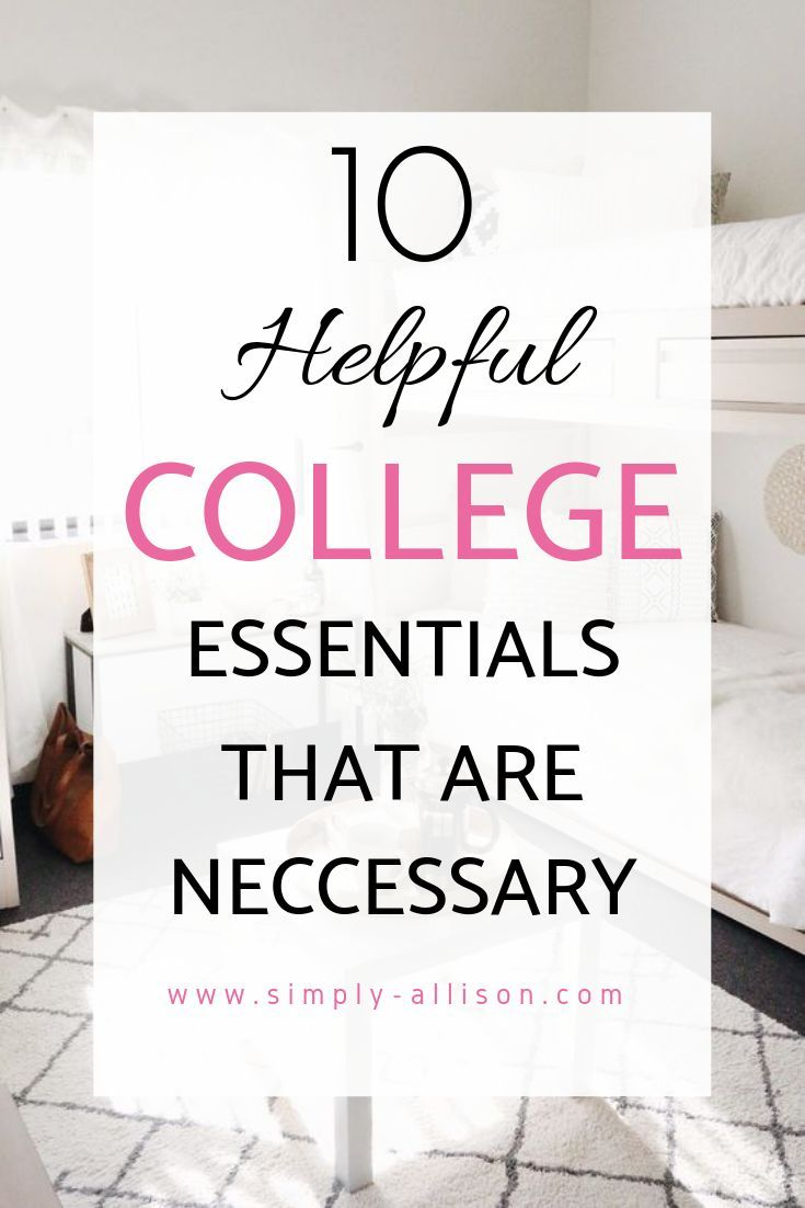 10 Helpful College Essentials Must Have (must haves) - images