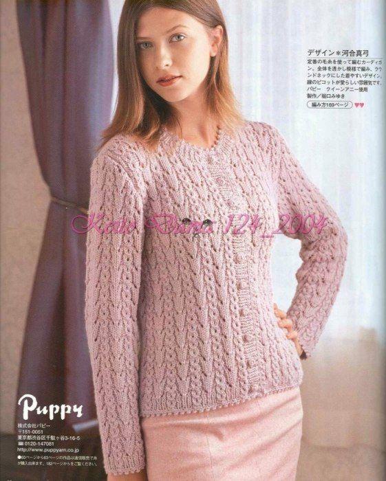 японские журналы по вязанию вяжем кофточки Pinterest Cardigan