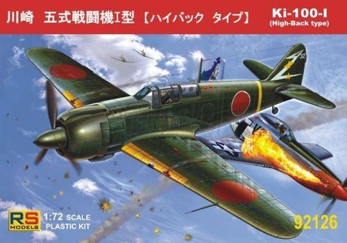 Kawasaki Ki-100 High back Type, 10 egee sielt kellokoskelt