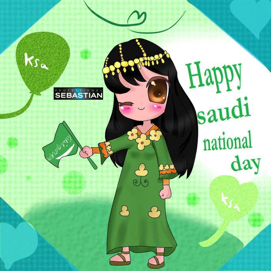 Happy Saudi National Day