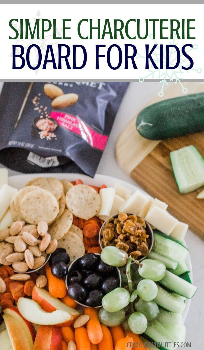 CHARCUTERIE BOARD FOR THE HOLIDAYS - Easy Recipes KID-FRIENDLY CHARCUTERIE BOARD FOR THE HOLIDAYS - Easy Recipes - KID-FRIENDLY CHARCUTERIE BOARD FOR THE HOLIDAYS - Easy Recipes -