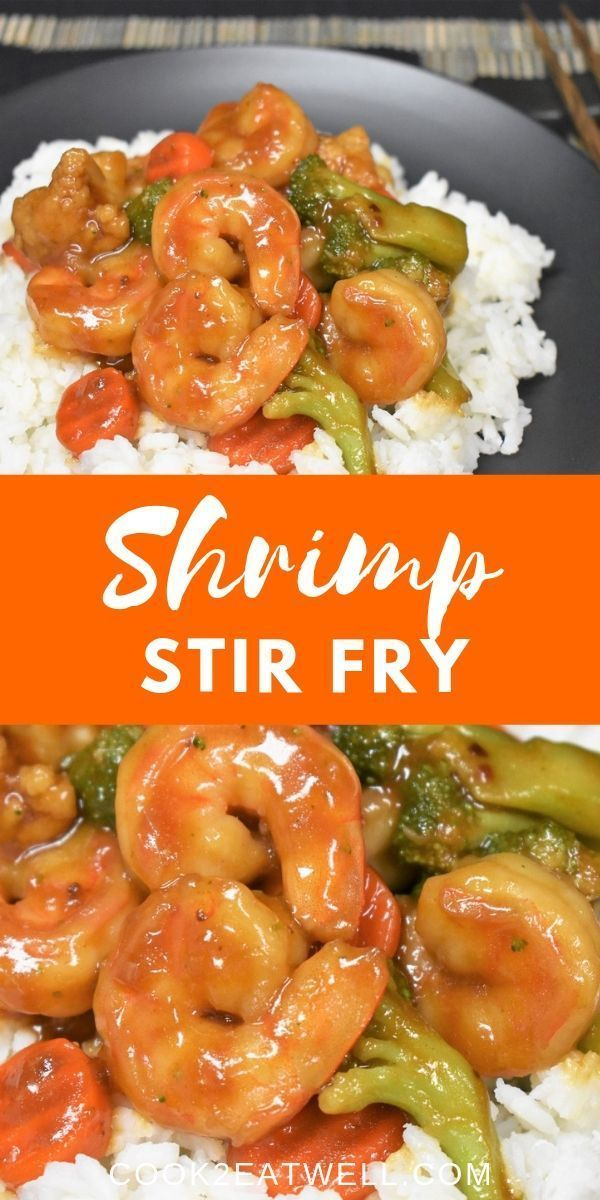 Shrimp and Vegetable Stir Fry - Cook2eatwell