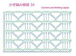Japanese crochet blanket diagrams circuit diagram symbols crochet japan things i love pinterest japan crochet rh pinterest com crochet blanket size chart crochet diagram software ccuart Gallery