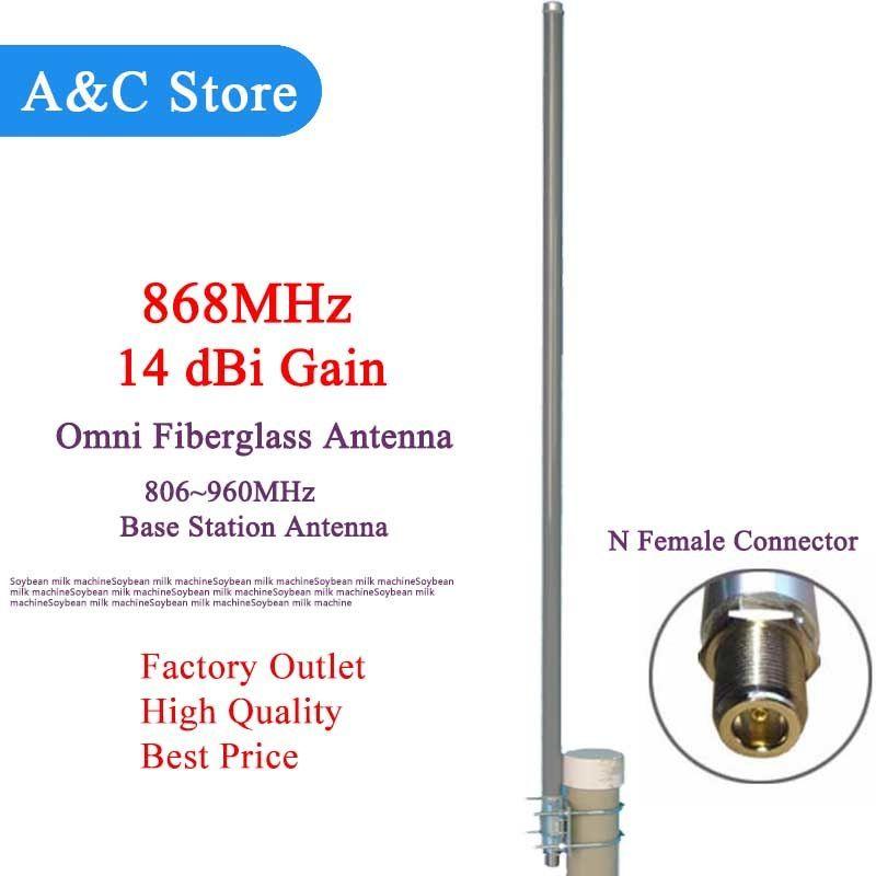 Tram Dual Band Vertical Base Antenna UHF VHF High Gain Fiberglass Ham Radio NEW