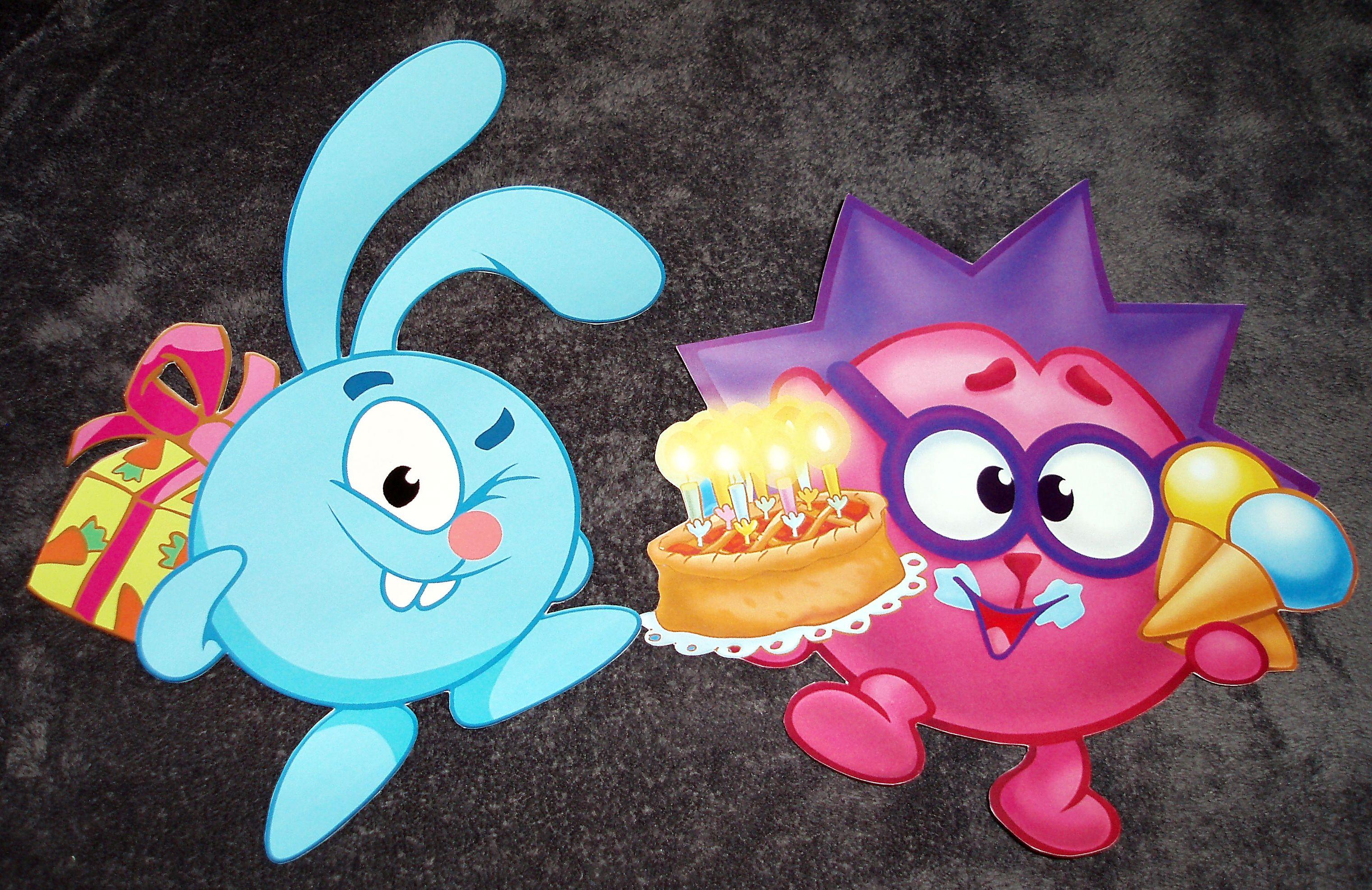 Картинки с днем рождения смешарики, акварельным фоном открытка