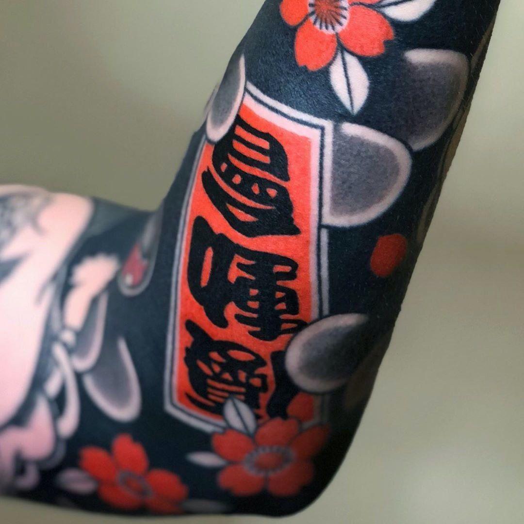 #txttoo #chinatattoo #tattoochina #japanesetattoo #sleevetattoo #flowerstattoo