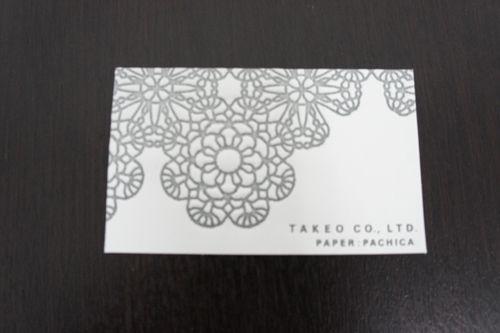 パチカ 紙 - Google 検索