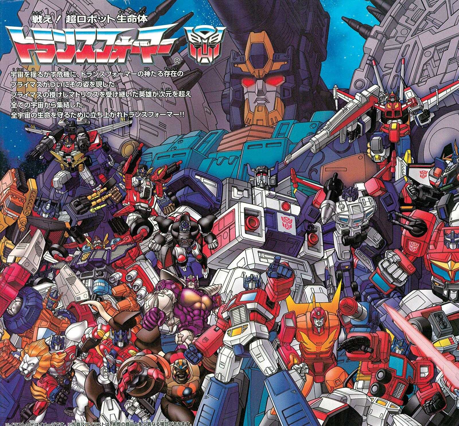 Transformers G1 Checklist Poster Vintage 1984 Hasbro Optimus Prime Megatron