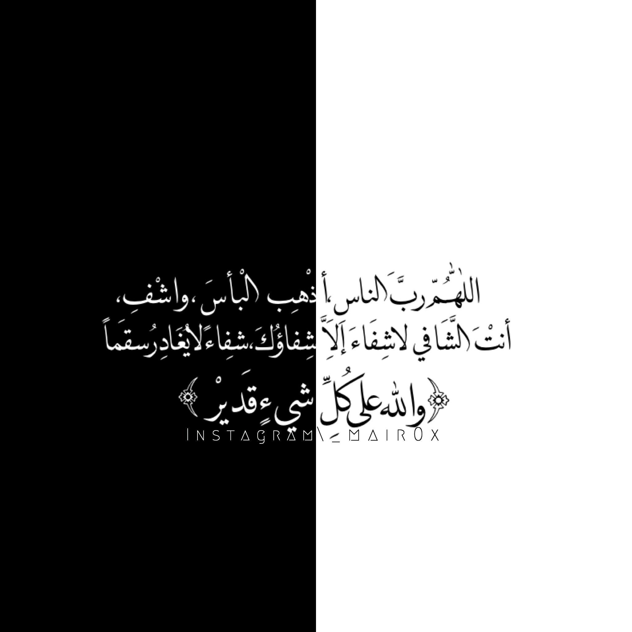 لماذا Romantic Words Funny Arabic Quotes Music Lyrics Songs