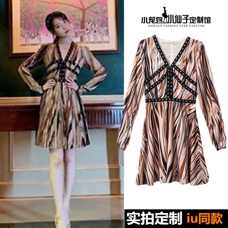 Style 21 With Images Kimono Fashion Uniqlo Women Outfit Luna