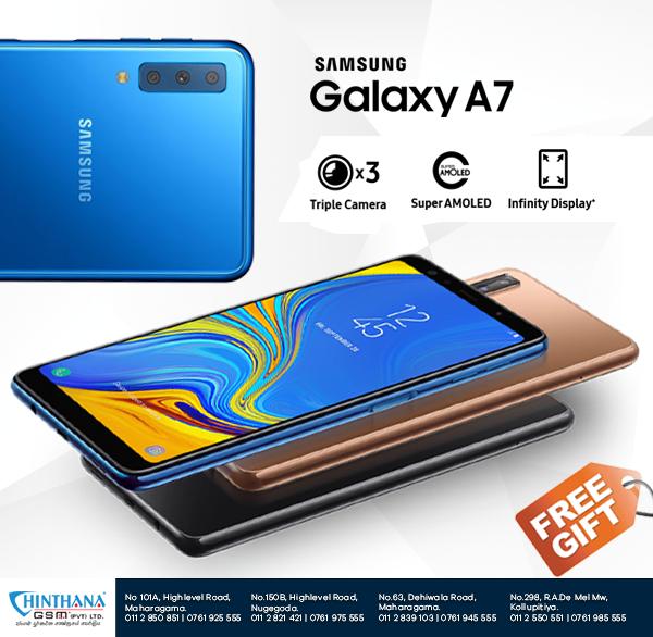 Samsung Galaxy A7 2018 Sri Lanka Samsung Galaxy Samsung Galaxy