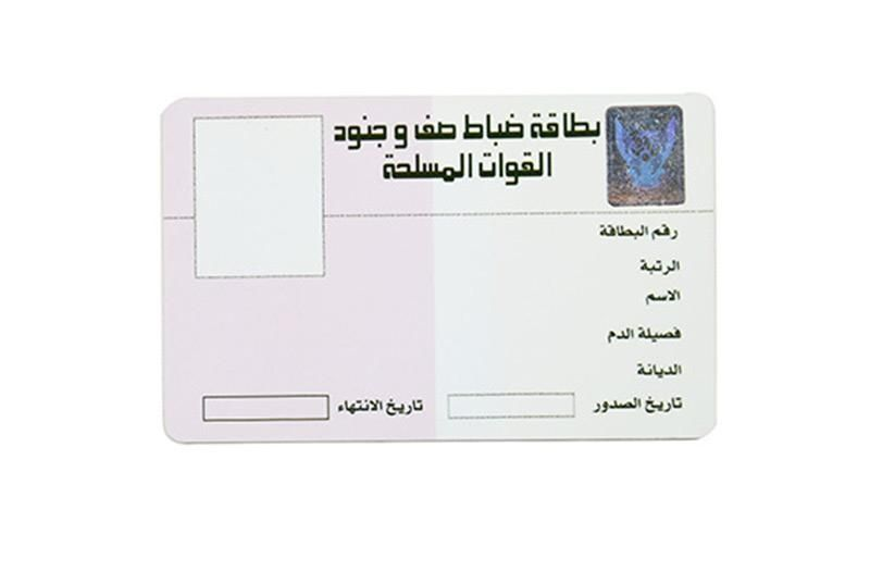 Smart Card Hologram Card Factory Cards Contact Card