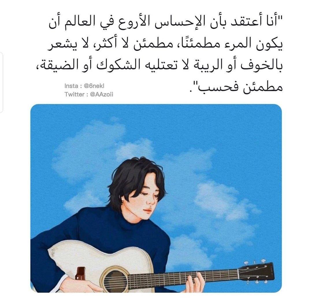 Pin by Rayan Zubedat on ممّا راقَ لي   Arabic english ...