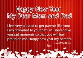 Happy new year 2017 images wallpapers pictures greeting cards quotes happy new year 2017 images wallpapers pictures greeting cards quotes sms message wishes songs poems m4hsunfo