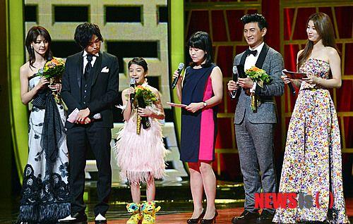 งาน Seoul Drama Music Awards  http://www.newsisasia.com/news/view.asp?idx=1771