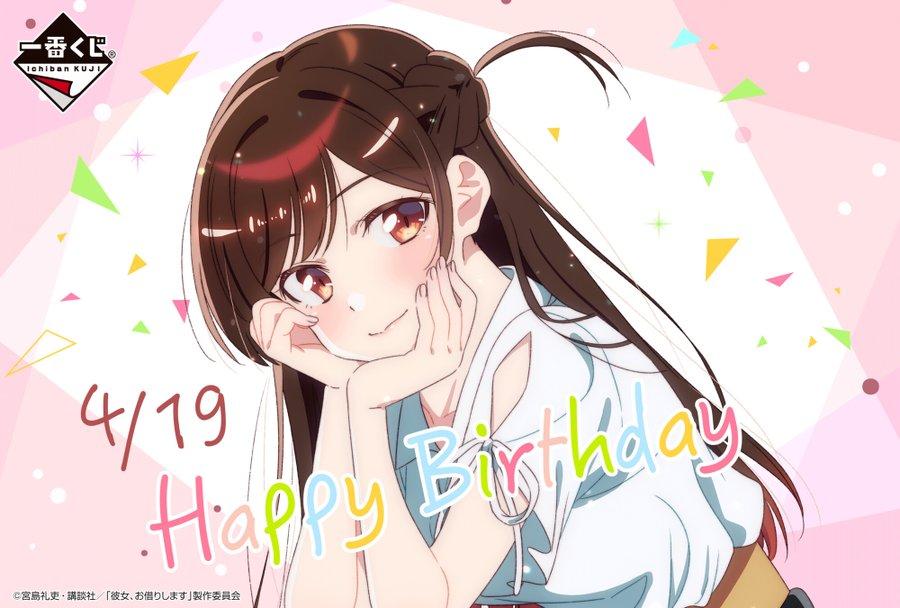 一番くじ bandai spirits on twitter anime anime wallpaper anime lovers