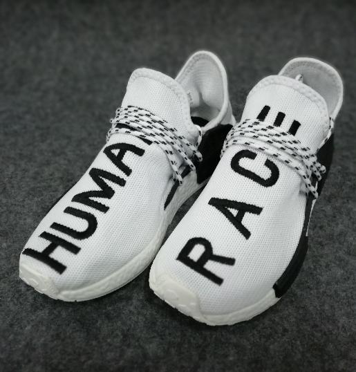 newest 36218 1ca6b Adidas NMD Human Race No 11