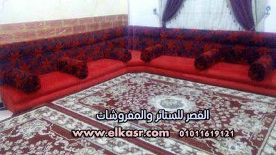 قعدة عربي مجلس عربي حديثة Animal Print Rug Printed Rugs Animal Print
