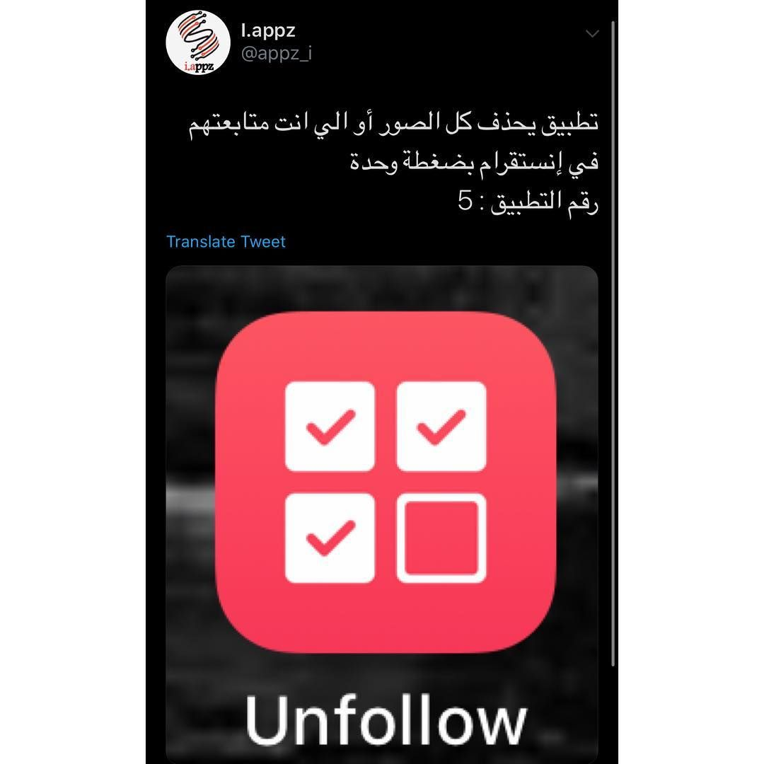 Pin by ĤĭŋĐ on تطبيقات in 2020 App layout, Good photo