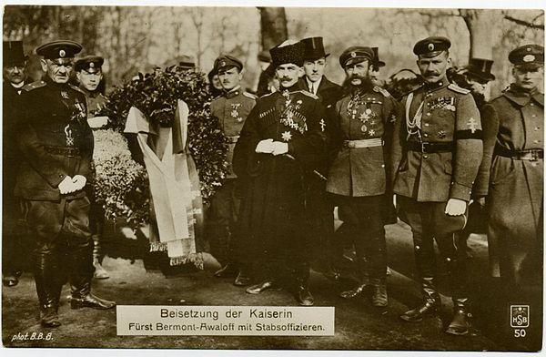 Бермондт-Авалов, Павел Рафаилович — Википедия   Старые фото