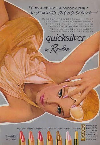 1960's Japanese Revlon ad