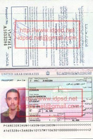 Template Arab Emirates Passport Psd  WwwIdpsdNet  Passport Psd