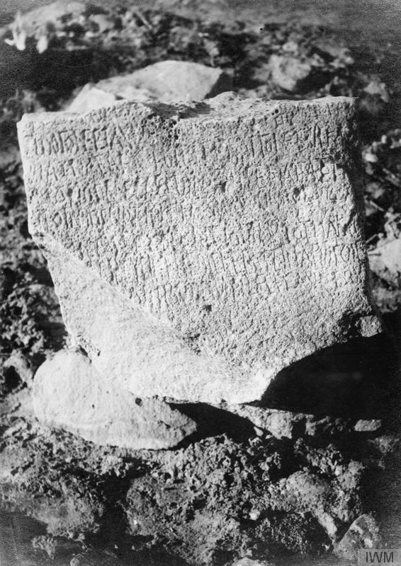 Greco-Roman altar at Azrak. By TE 1917