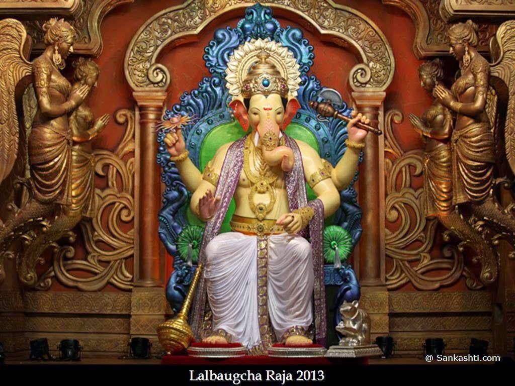 ganesh lalbaug raja wallpaper for desktop | lalbaugcha raja