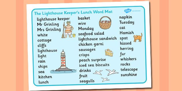 The Lighthouse Keepers Lunch Word Mat Text The