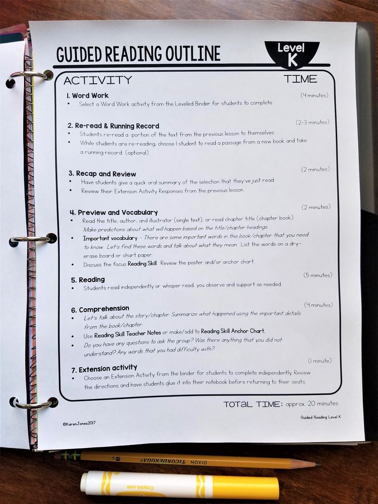 Guided Reading ~ LEVEL K Guided reading lesson plans, Guided - sample guided reading lesson plan template