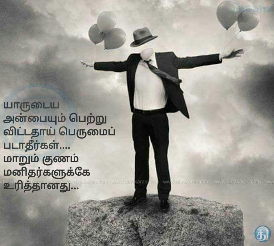 Pin By D.Sampath Kumar. On Photo Album Quote