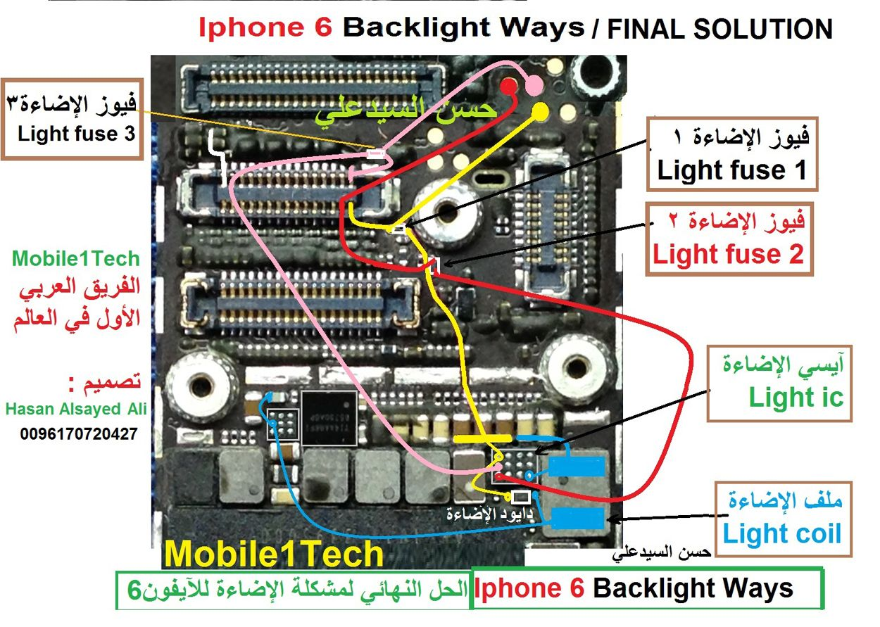 iPhone 6 Back Light Solution Jumpers