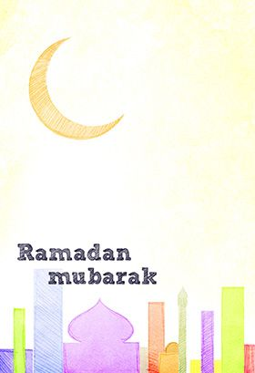 photograph relating to Ramadan Cards Printable named Ramadan Mubarak - Ramadan Card (Free of charge Islam For Children