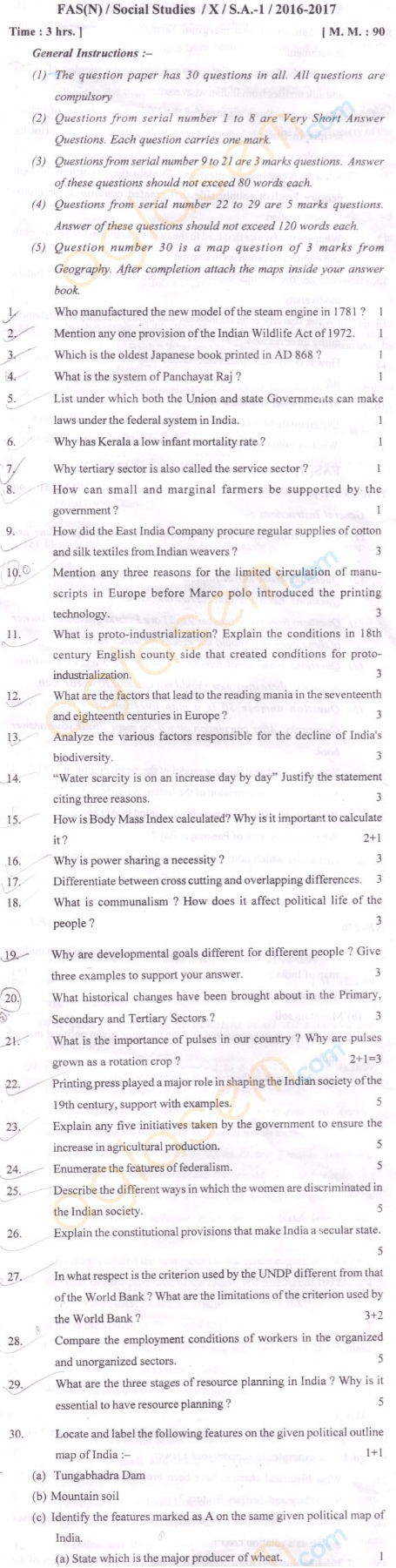 Cbse Class 10 Sa1 Question Paper Social Science This Or That Questions Question Paper Social Science