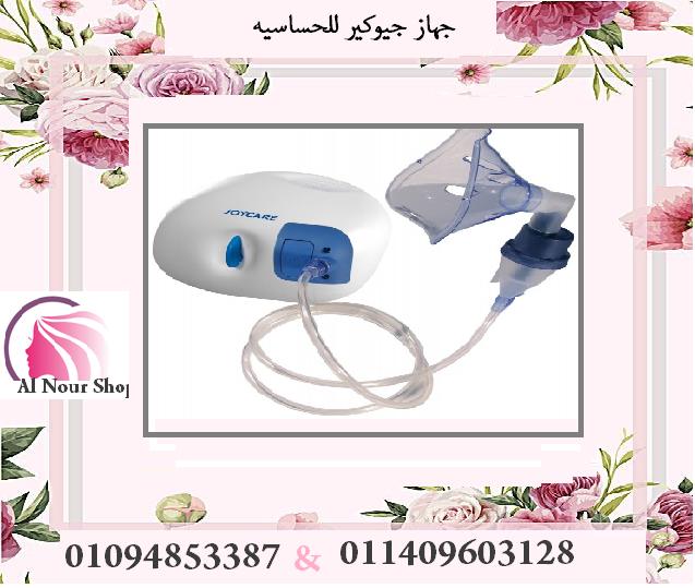 جهاز جيوكير آلة العلاج من الربو والحساسية Earbuds Headphones Electronic Products