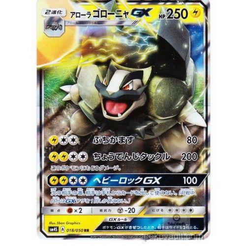 air jordan shoes unboxing pokemon evolution cards gx 820444