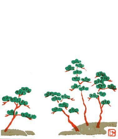 http://www.niwashi.co.uk/japanese_trees.jpg