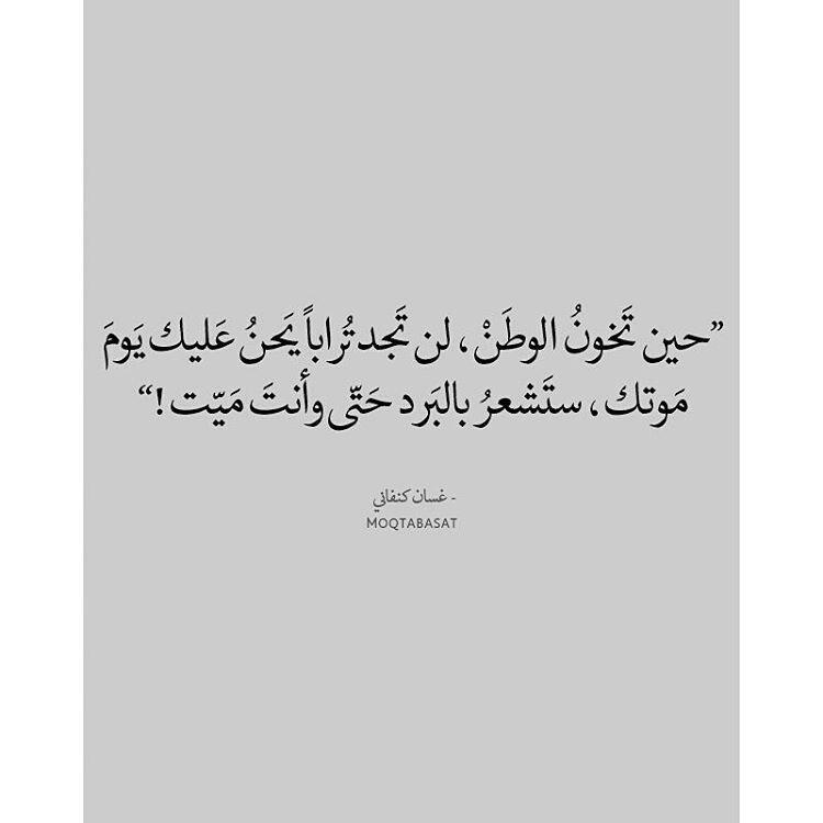 كلمات راب عربية