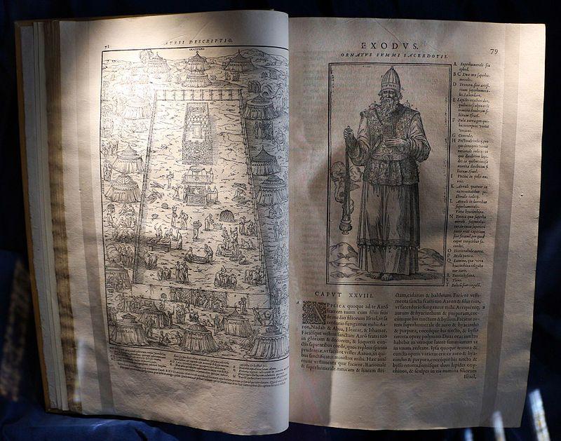 Lione - Guillaume Rouillé - Bibbia vulgata - 1566  - Biblioteca Medicea Laurenziana - Firenze