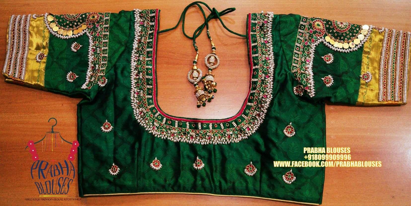 Saree blouse design cutting and stitching og  pixels