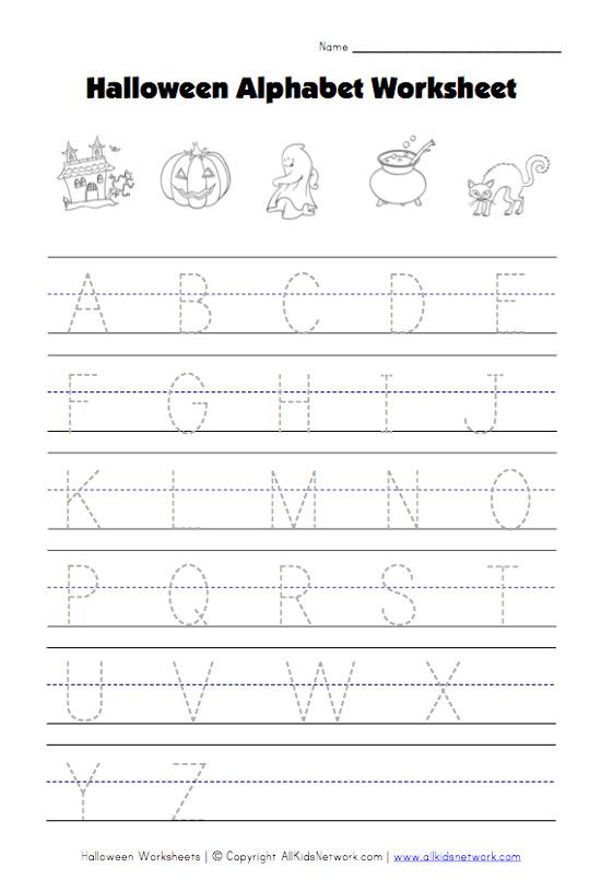 halloween tracing capital letters worksheet practice tracing letters during the halloween. Black Bedroom Furniture Sets. Home Design Ideas